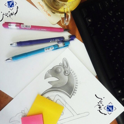 طراحی لوگو فروشگاه اینترنتی آپادانا استور